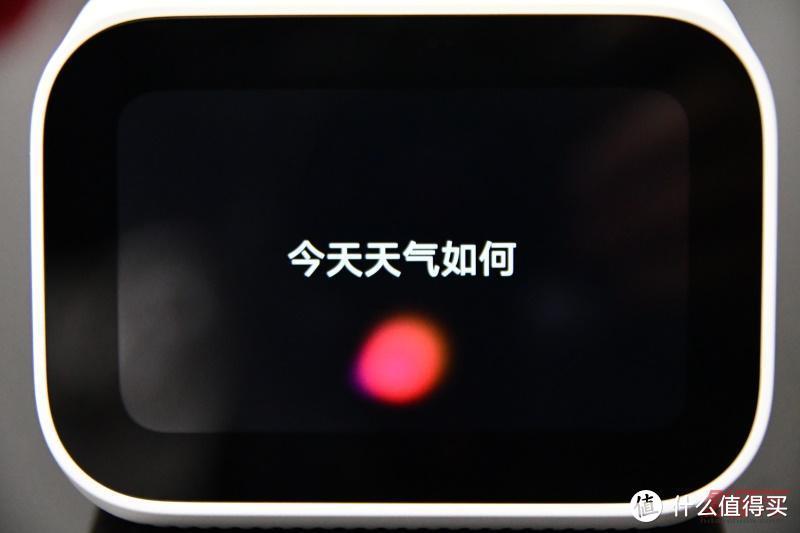 """小米小爱触屏音箱:这个""""闹钟""""不简单"""