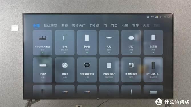 """将超大屏普及进行到底 Redmi MAX86""""智能电视评测"""