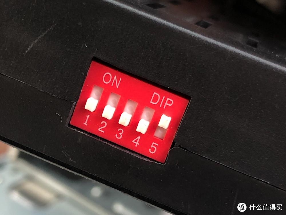 本款车型需要按图设置拨码开关