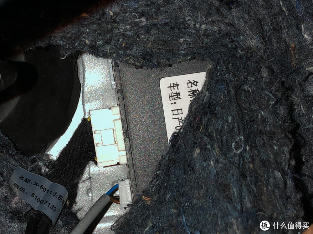 主机用双面胶安装到地毯下面