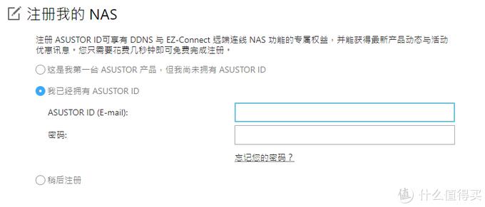 更适合家用的NAS:爱速特AS5304T 体验测评,J4125 2.5GbE 华硕NAS真的很强