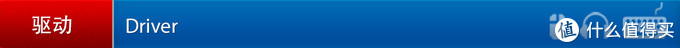 iRok艾石头FE系列游戏机械键盘评测:一把键盘多重体验