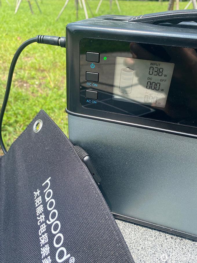 给户外电源充电实测功率显示