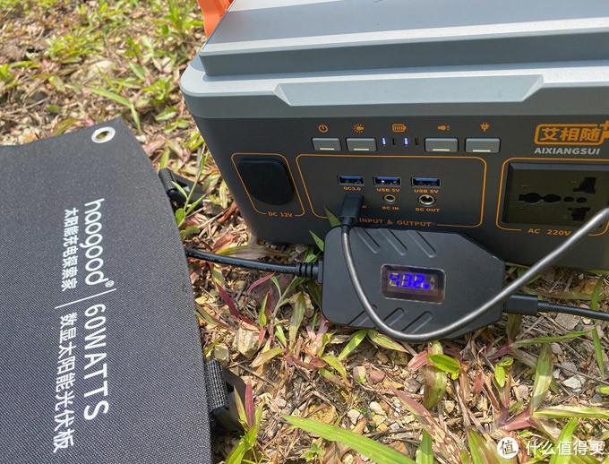 通过PD快充接口给户外电源充电
