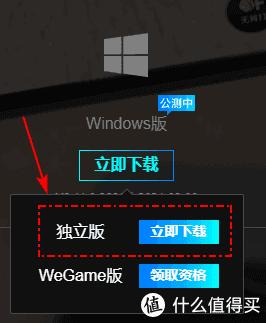 低配置电脑的福音,体验腾讯START云游戏:只要有网就能玩这几个游戏,除了Mac版还有Win版!