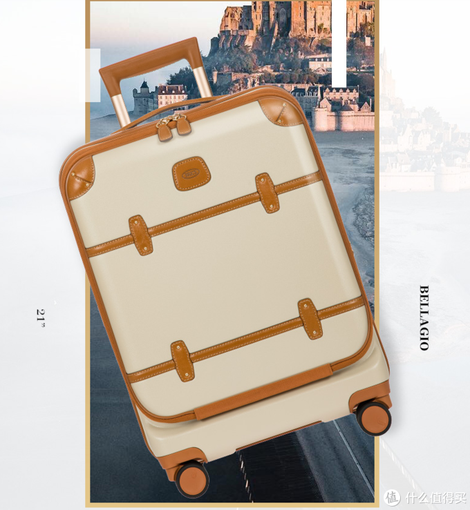 小众奢华行李箱-BRICS布里克斯BELLAGIO系列