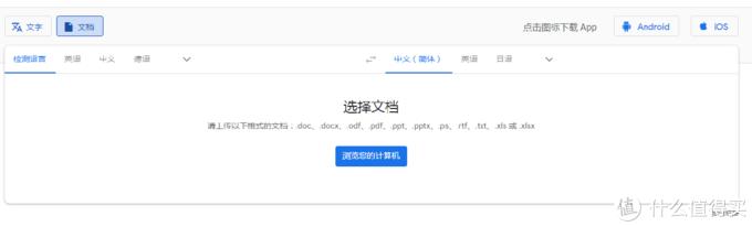 内附下载资源|15款翻译神器推荐,外企白领都在用!