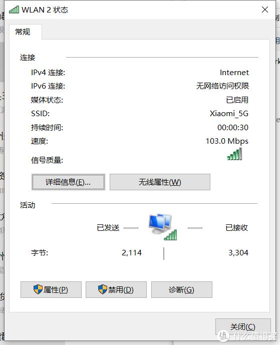 用着200M电信宽带的我 给台式机升级AX210无线网卡 是不是升级了个寂寞