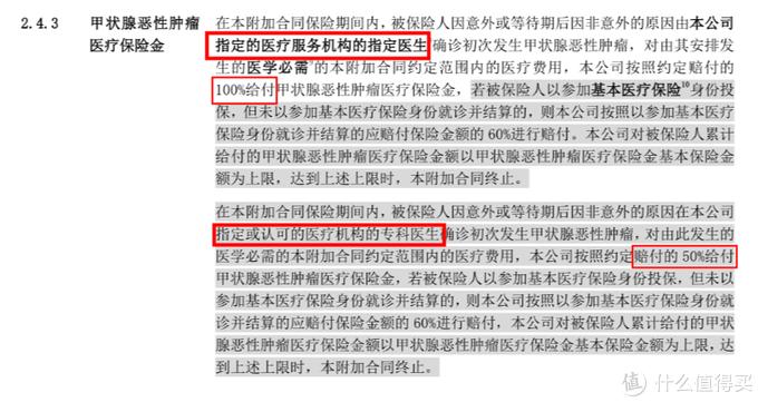 【产品测评】新规产品阿童沐1号:重疾赔双倍,长期护理责任更贴心