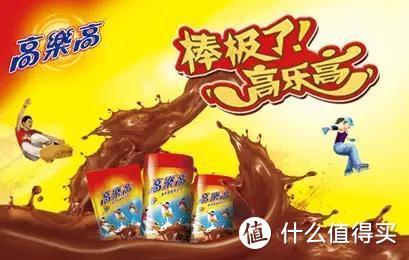 1946年在巴塞罗那诞生的高乐高 1990年才进入中国市场