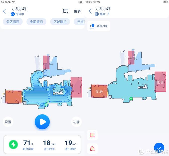 """扫地机器人竟会""""倒垃圾""""!UONI由利V980 PLUS体验"""