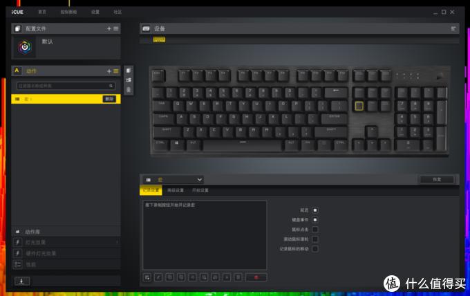 安静高效办公,配置樱桃全新VIOLA轴的海盗船K60 Pro机械键盘尝鲜