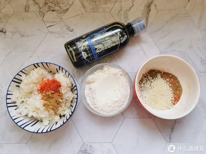 剩米饭别只会蛋炒饭,用来做辣条,香辣劲道,没有添加剂干净卫生