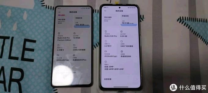 iPhone12拍摄:左边k20pro,右边 小米11