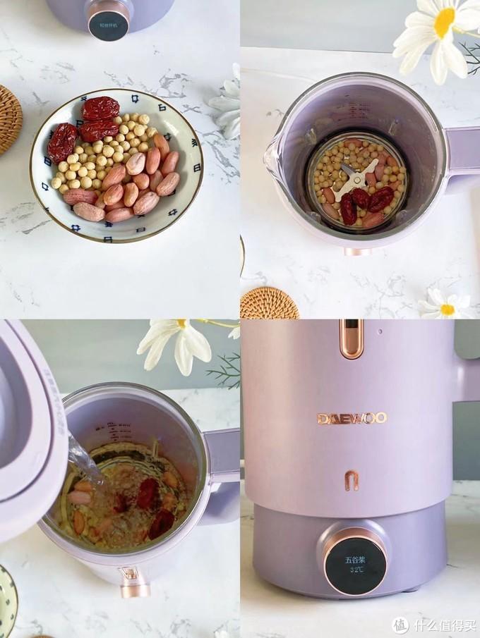 奶昔冰沙水果茶五谷浆……什么都能做!