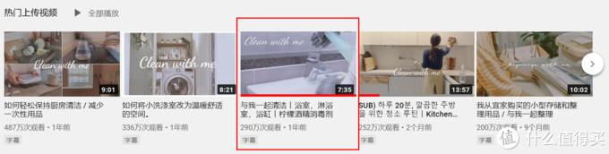 韩国太太打扫卫生间爆火,拒绝霉菌、拒绝污垢:我就要一尘不染