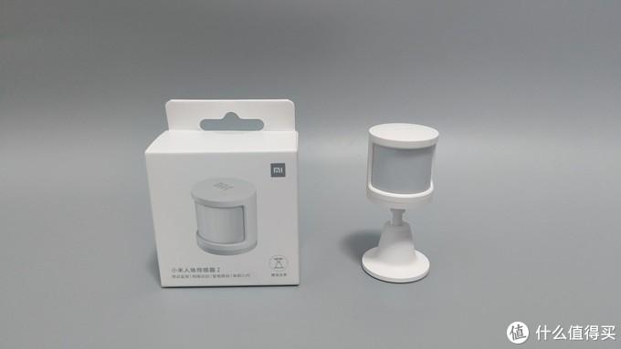 测试:小米人体感应器2到底比1代慢多少?