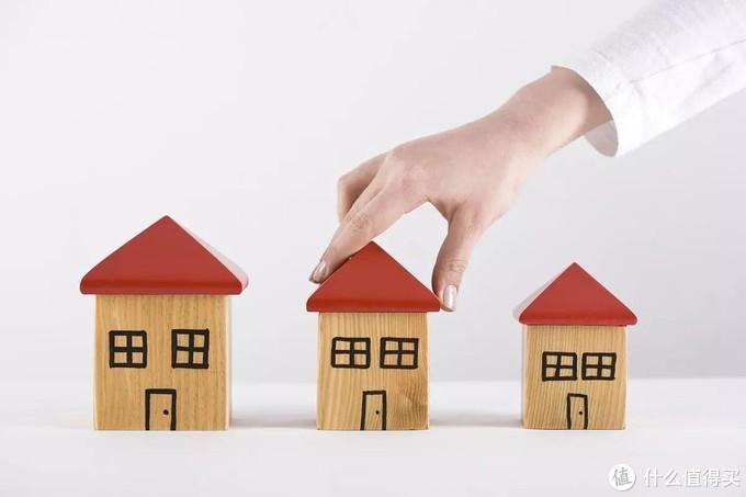 年内房产调控已达97次!二手房市场成关键