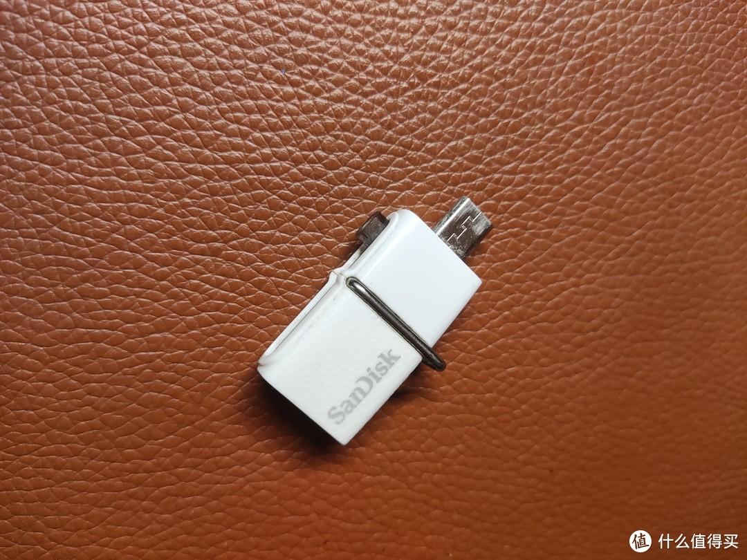 手机使用U盘 一个转接口就可以实现