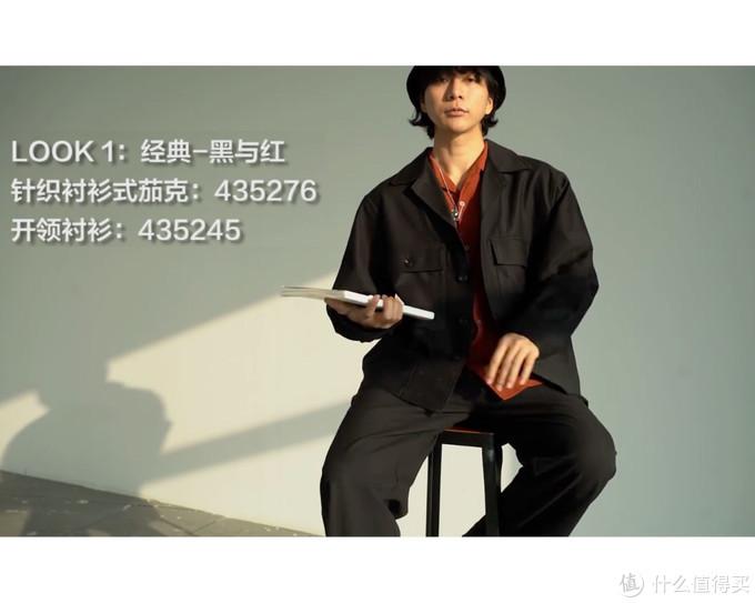优衣库2021春夏U系列单品试穿,含四个色系搭配LOOK