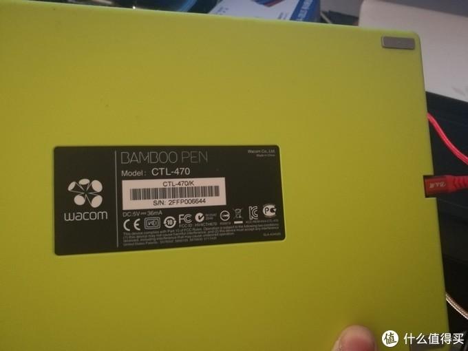 28包邮的WACOM数位板开箱测评(CTL470)