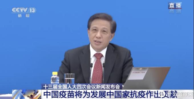 中国有17支新冠疫苗进入临床试验阶段,4支已获准附条件上市