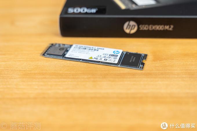 高性价比的入门级NVMe固态硬盘、惠普EX900系列固态硬盘 评测