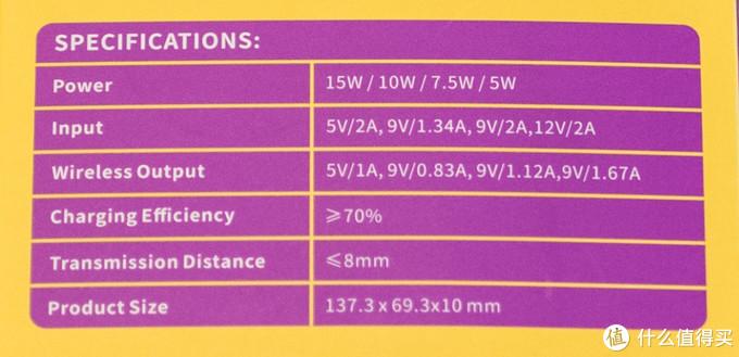 支持5W、7.5W、10W、15W四种无线充电功率