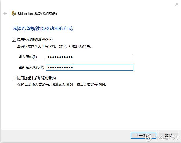 输入你的密码,要求包含大小写,数字