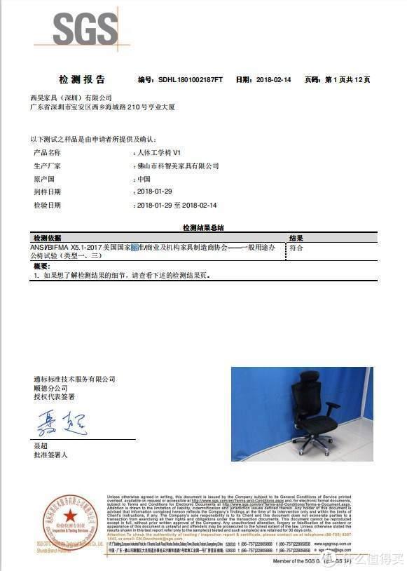 千元人体工学椅推荐-西昊V1