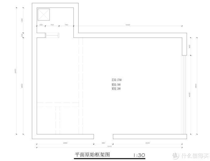 顺德华侨城7.1声道定制影院+KTV案例