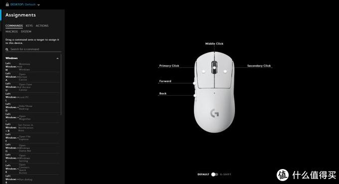 罗技新出的超轻无线游戏鼠标