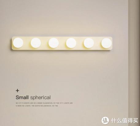 每日好物:提升颜值就靠它了!镜前灯的魅力不可小觑,100以内就能DIY!