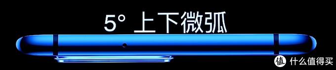 独具热爱,自成一派——魅族 18 系列年度旗舰发布会速览 (上篇)
