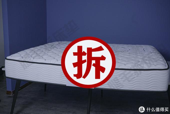 某些床垫品牌,真的是拆一张,爆一张