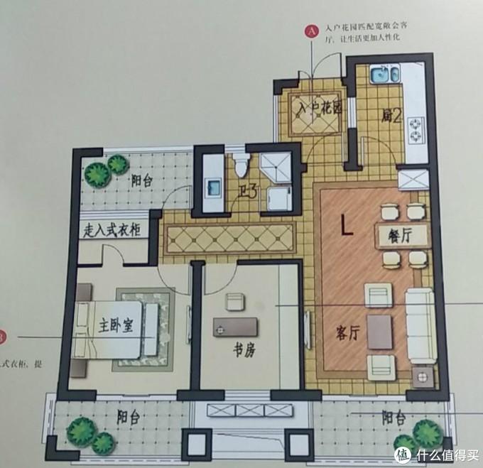 7万元搞定73平新家装修,长文多图细数我踩过的坑,以及发现的那些宝(附费用清单)