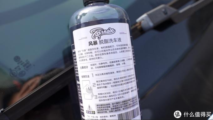 自己洗车是一种生活态度——关于洗车过程中的那些小TIPS