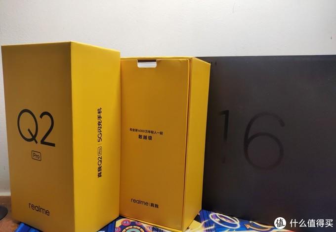 千元机中的素皮——realme q2pro评测