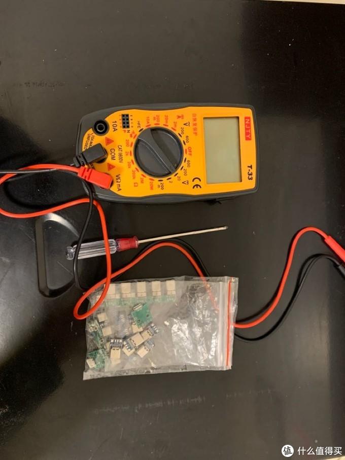 瞎折腾之万用表改充电电池II