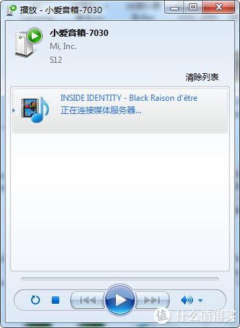 209包邮的小爱音箱Pro(LX06)开箱