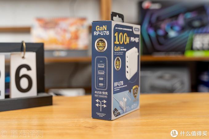 体积小巧,功率输出给力、睿量100W氮化镓充电器 评测