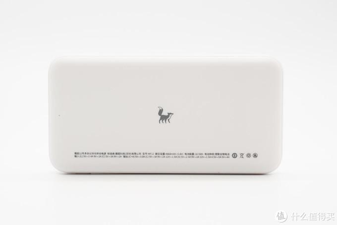 拆解报告:MAGIC FOX魔狐22.5W快充移动电源