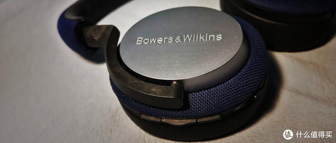 宝华韦健B&W PX5头戴式降噪无线耳机之快评