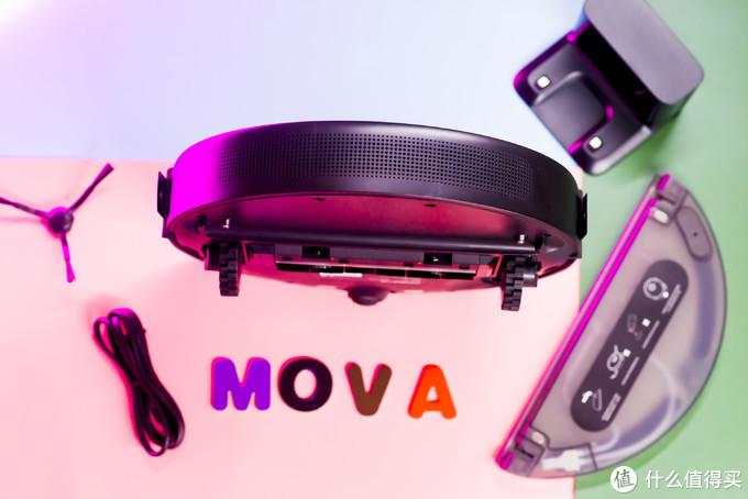 4000pa大吸力!250㎡长续航!抑菌湿拖MOVA L600扫拖机器人评测,从此告别扫地拖地~