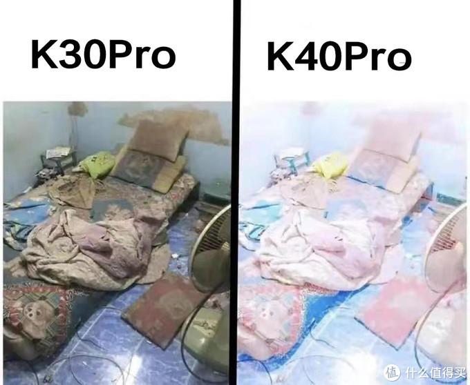 K40Pro和K30Pro的同台PK