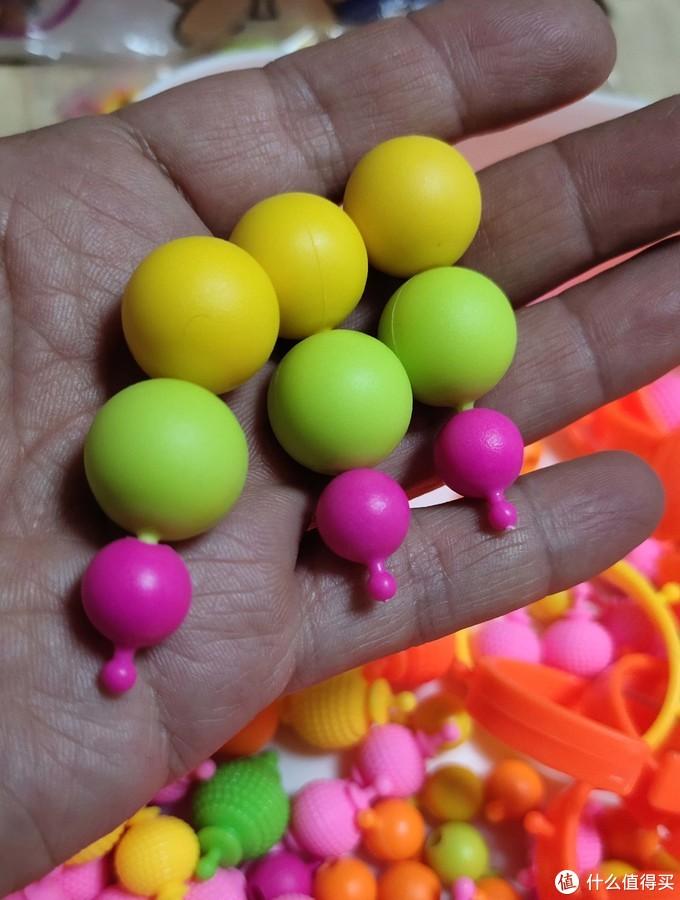 益米 玩具女孩串珠DIY手工穿珠