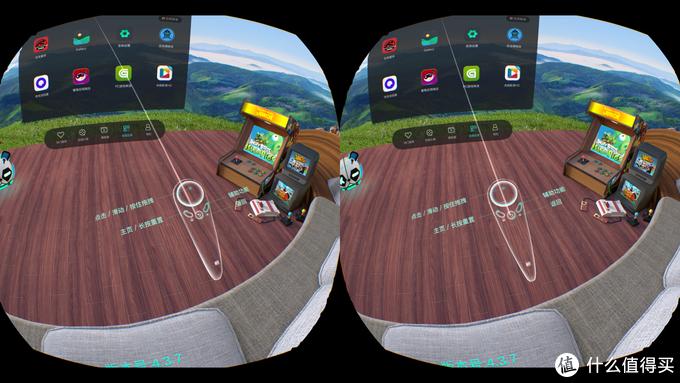 原来宅家还能这么刺激丨我的VR初体验:奇遇2S VR一体机全方位分享