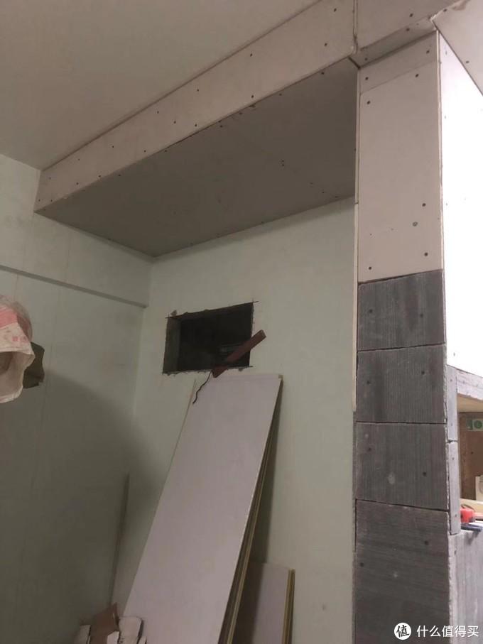 自己做石膏板吊顶 没有想象中那么难