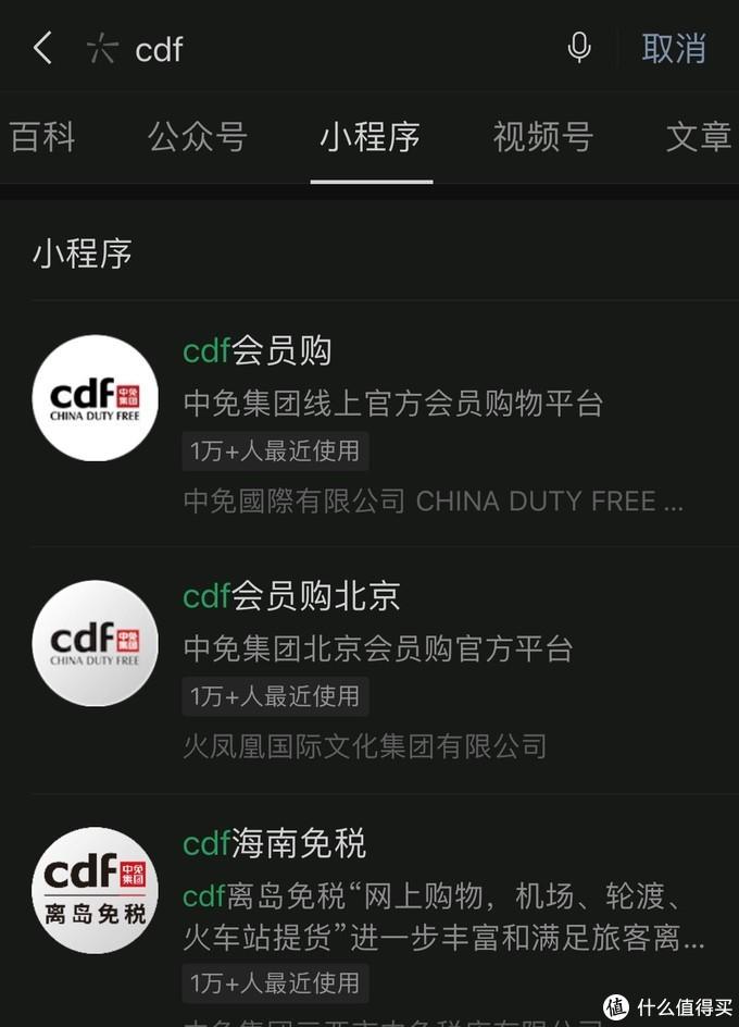 【收藏】【购酒必读】最全cdf会员购免税白酒购买攻略