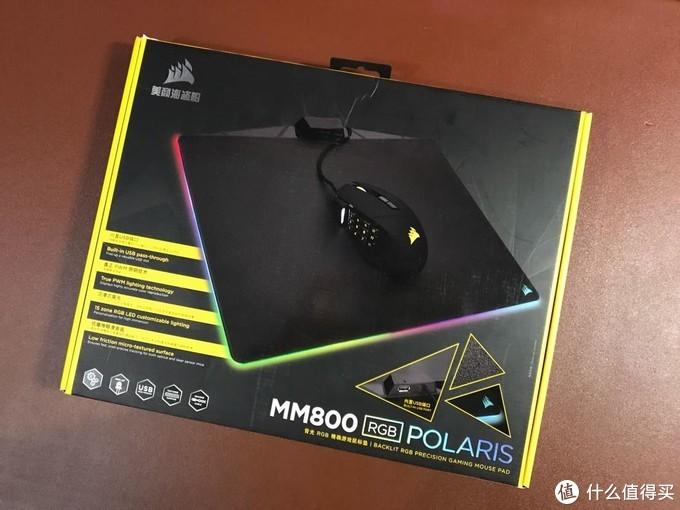 我的海盗船RGB路程加一,海盗船MM800鼠标垫开箱
